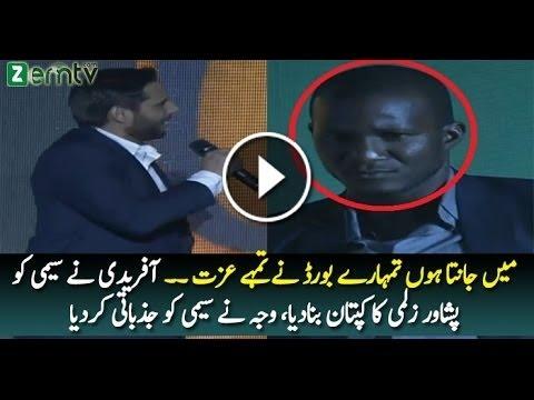 Shahid Afridi Left the Captaincy of Peshawar Zalmi For Darren Sammy