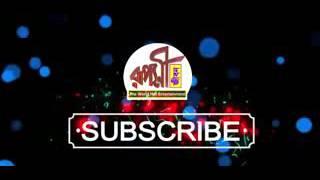 বাংলা মুভি কদম আলি মাস্তান পাট ১/ রিপন খান