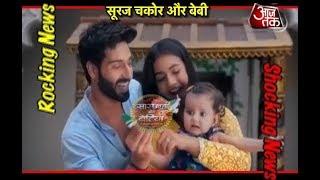 Udaan: Meet Chakor & Sooraj's DAUGHTER!