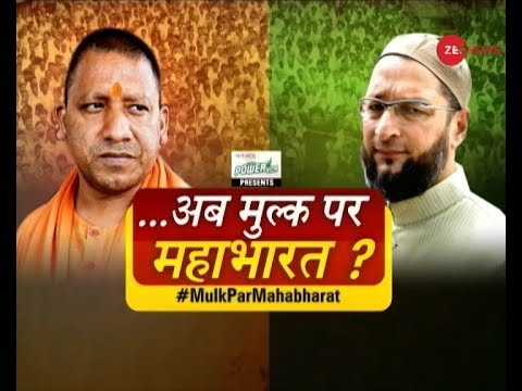 Taal Thok Ke Can opposition garner votes by hurling abuses to PM Modi Yogi Adityanath