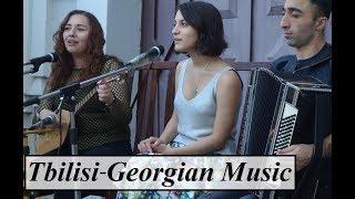 Georgia/Tbilisi (Georgian Music)  Part 23