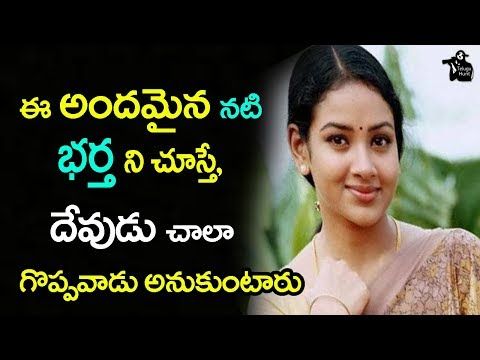 Xxx Mp4 నటి ఉమా భర్తని చూసారా Actress Uma With Her Husband Tollywood Heroines Husbands Telugu Hunt 3gp Sex
