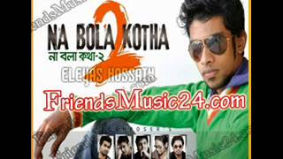 bangladesh new song 2013 korecho jadu by Eleyas with khey