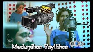 Mazhayilum Veyililum Kandu |  Mazhayilum Veyililum | Malayalam christian songs God Album