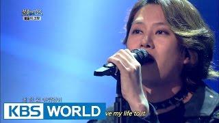 Kim Heechul & Kim Jungmo - Spring Days of My Life | 김희철 & 김정모 - 내 생에 봄날은 [Immortal Songs 2]