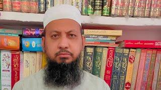 Shohar Biwi Ko Dusre Mard Ke Saat Zina Karte Huwe Dekhle Toh Kya Hukum Hai??? By Mufti Ameenuddin