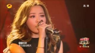 2017 Vocal Notes Range of Jane Zhang C3~G#6
