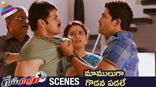 Allu Arjun FIGHTS with Shaam | Race Gurram Telugu Movie | Shruti Haasan | Thaman | Telugu FilmNagar