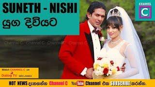 The Wedding Of Nishi And Suneth