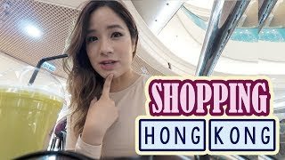 Shopping in HONG KONG with the Boyfriend ♥