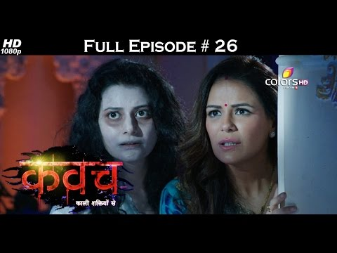 Kawach - 10th September 2016 - कवच - Full Episode HD