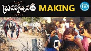Exclusive : Brahmotsavam Movie Making - Mahesh Babu || Kajal Aggarwal, Samantha, Pranitha