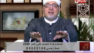 برنامج الدين والحياة - متصل يجادل الشيخ خالد الجندي في فتوى الطلاق الشفوي وفتاوي د.سعد الدين هلالي