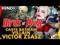 Download Video Download Birds of Prey Casts New Villain Victor Zsasz [Explained In Hindi] 3GP MP4 FLV