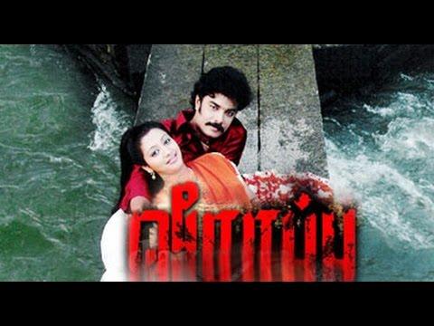 Xxx Mp4 Veerappu Tamil Full Movie Sundar C Gopika Prakashraj 3gp Sex