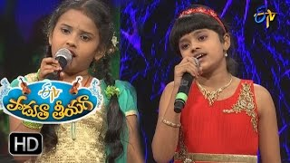 Padutha Theeyaga | 23rd April  2017 |New Series | Full Episode | ETV Telugu