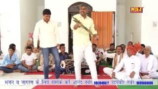 Hit Popular New Kholi Bhajan / Baba Aa Jao Mere Gaam / Mohan Ram Bhajan / NDJ Music