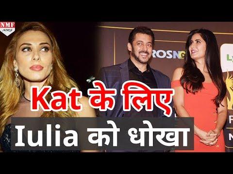 Xxx Mp4 Katrina के लिए Salman ने Iulia को दे दिया धोखा 3gp Sex
