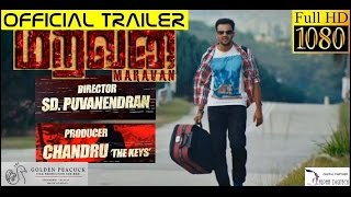 MARAVAN - OFFICIAL TRAILER HD | NEW TAMIL MOVIE 2015