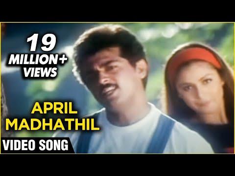April Madhathil Vaali Tamil Movie Song Ajith Kumar Simran
