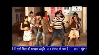 Angika Hot song E Ta Rameshra Ke Maal Chhai.