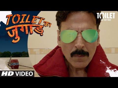 Toilet Ka Jugaad Video   Toilet- Ek Prem Katha   Akshay Kumar, Bhumi Pednekar   Vickey Prasad