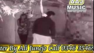 Shaman Ali Bhal ja roe rare