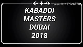 Kabaddi master Dubai India vs  Pakistan