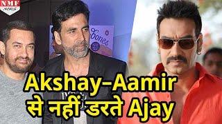 Akshay –Aamir से नहीं डरते Ajay, Diwali पर ही होगा Golmaal