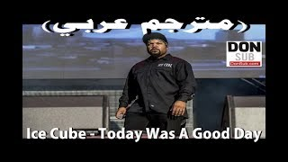 Ice Cube – Today Was A Good Day  (مترجم عربي) Live1 [donsub.com]