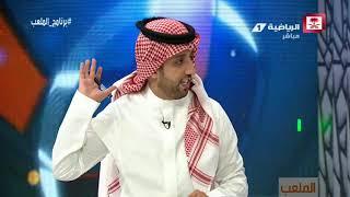 يوسف خميس - لجنة توثيق البطولات بنيت على الإعتراضات #برنامج_الملعب