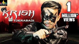 Krish | Hindi Latest Full Movies 2016 | Hyderabadi Full Movie | Sri Balaji Video