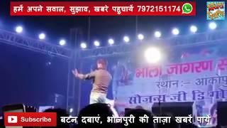 2018  Khesari  Lal Yadav  - Sapna Chaudhary Stage Show FULL Video | Bindaas Bhojpuriya