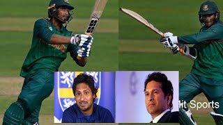 টেন্ডুলকার সাঙ্গাকে ভুল প্রমাণ করল বাংলাদেশ || icc champions trophy 2017 || Bangladesh cricket