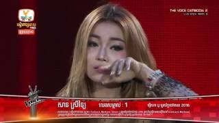 The Voice Cambodia - សាន ស្រីឡៃ - ខ្យល់បក់ចូលភ្នែក - Live Show 29 May 2016