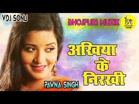 Xxx Mp4 Pawan Singh New Song Monalish Bhojpuri New Dj Remix Song Vdj Sonu 3gp Sex