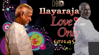 Ilayaraja non stop songs | super hit tamil mix songs | tamil movie mix songs | latest upload | 2017