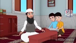 বাংলাদেশের 1st ইসলামিক কাটুন .....না দেখলে মিস করবেন!!!!!(Edit by Rabby)