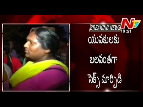 Sex Change Scam in Vijayawada