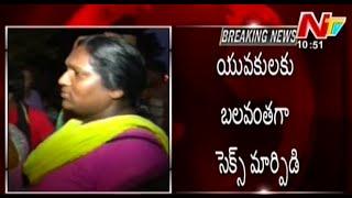 Sex Change Scam in Vijayawada