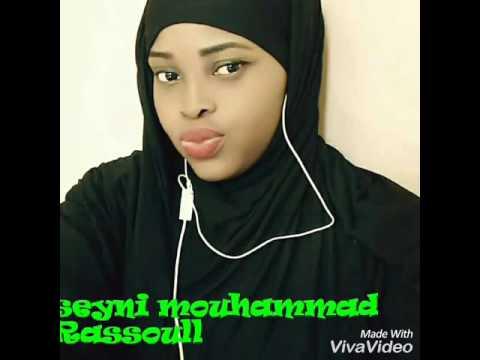 Les femmes sénégalaises voilées sont les plus belles