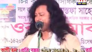 Bangla New Baul Song By Kajol Deowan & Lotif sarkar 2.mp4
