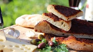 Armenian Olive Bread Recipe - Heghineh Cooking Show