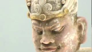 Chinese Ceramics: From the Neolithic to the Qing Dynasty, 2003