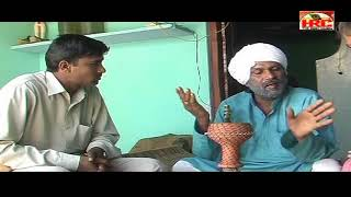 कलयुगी बहु || Kalyugi Bahu || भाग 1 || Narender Balhara || दर्द भरे नग्मे || Pannu Films