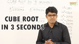 Cube Root in 3 Seconds || IT Careers