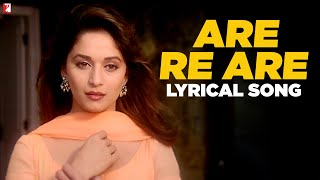 Lyrical: Are Re Are Song with Lyrics | Dil To Pagal Hai | Shah Rukh Khan | Anand Bakshi