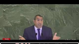    حج غلوم  در سازمان ملل ،خنده دارترین کلیپ روز   