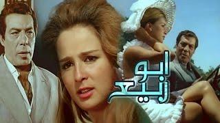 فيلم ابو ربيع
