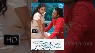 Satyabhama Telugu Full Movie || Sivaji, Bhumika Chawla, Brahmanandam || Srihari Nanu || Chakri